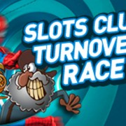 Ladbrokes Slot Race