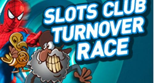 Ladbrokes Slot Race